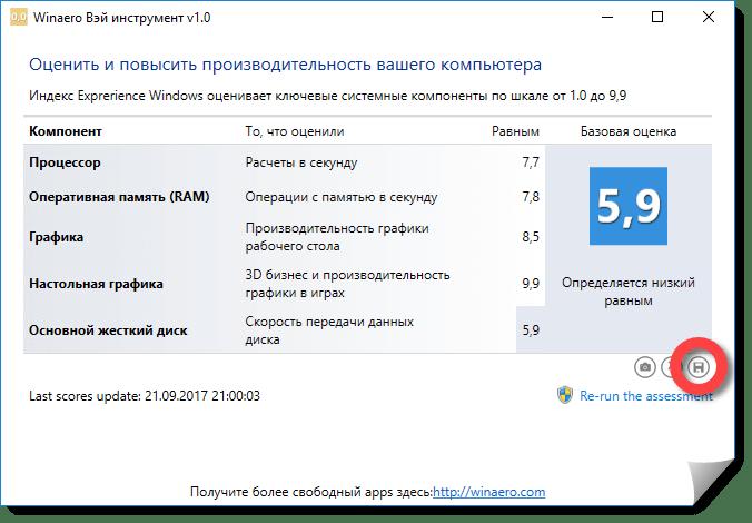 Сохранение в виде HTML
