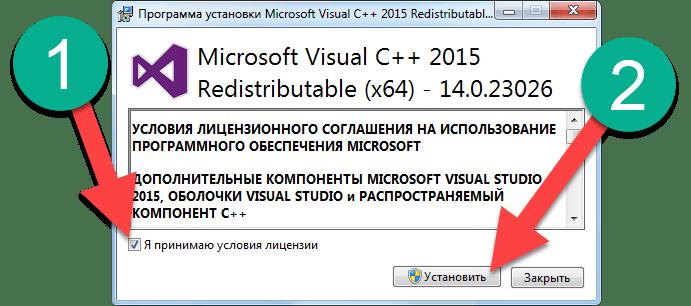 Лицензия C++