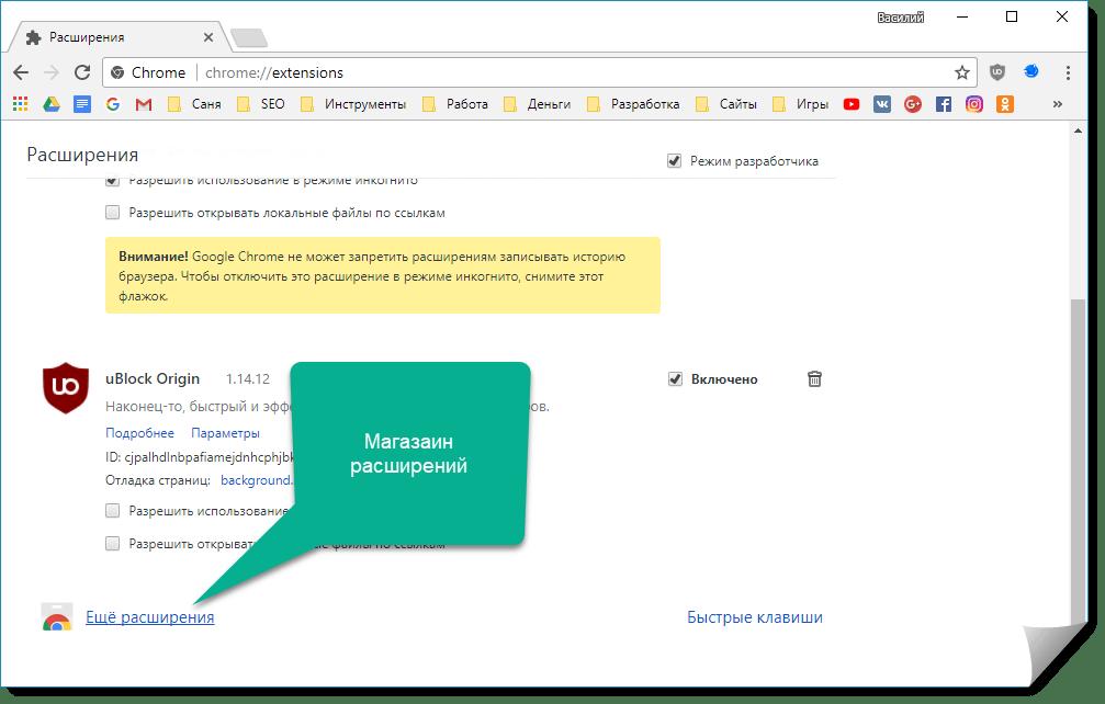 Скачать бесплатно программу голосовой поиск для ноутбука