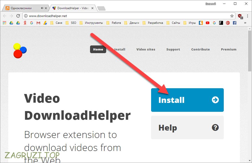 Кнопка установки Download Helper