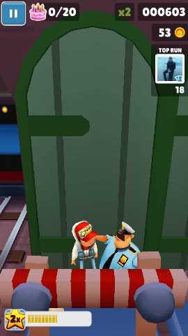 Попался полицейскому