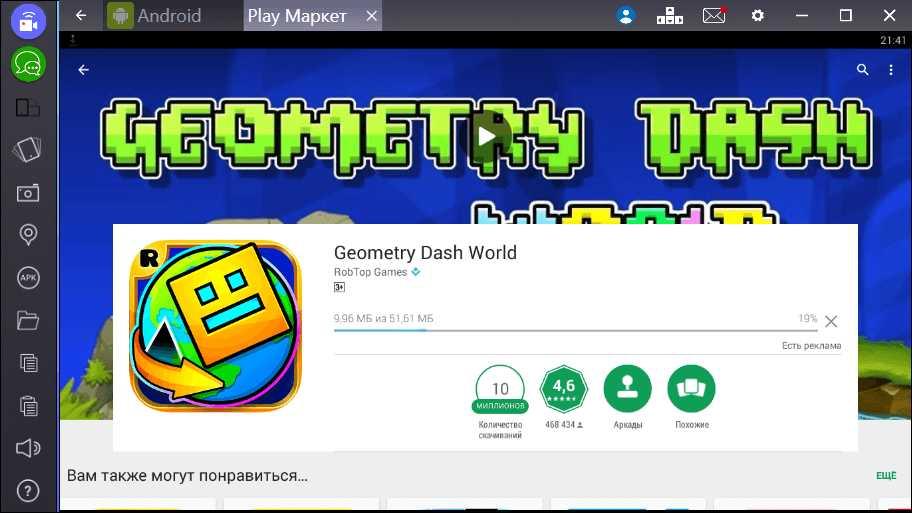 Скачивание Geometry Dash