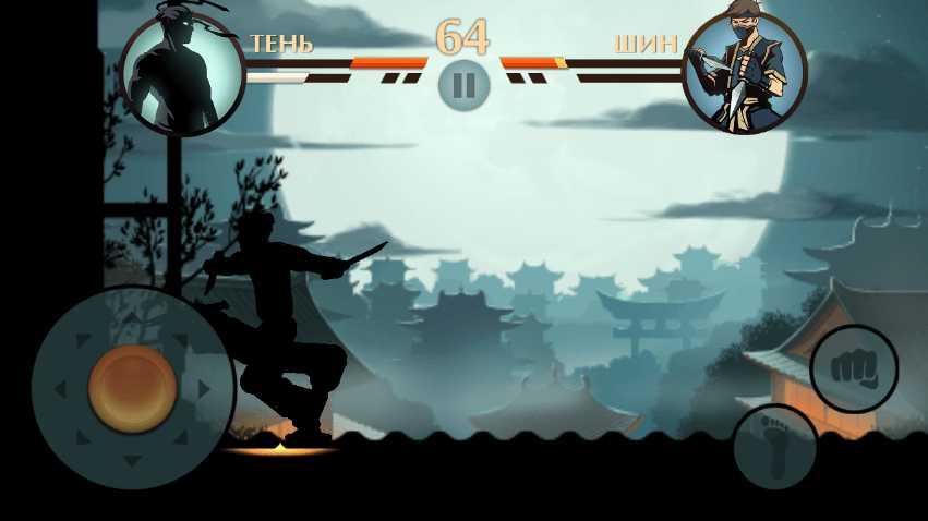 Зарабатывание опыта в Shadow Fight