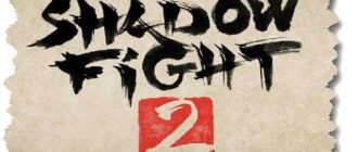 Логотип Shadow Fight 2