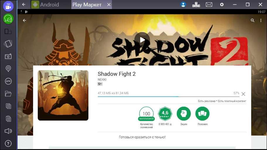 Скачивание игры Shadow Fight 2
