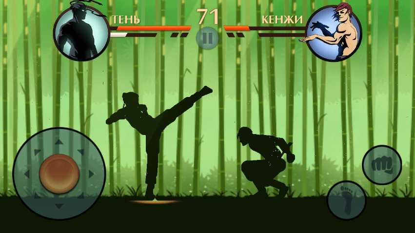 Награда за победу Shadow Fight 2