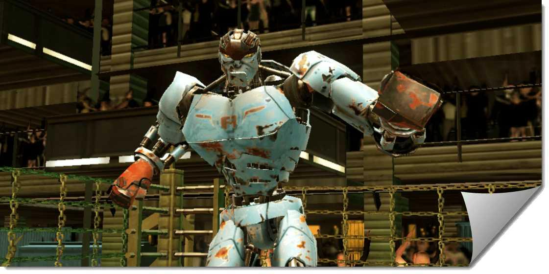 Робот готов к бою