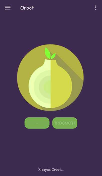 Tor запускается