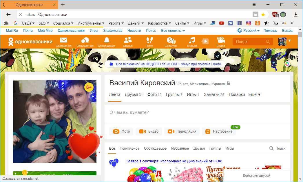 Вход в Украине