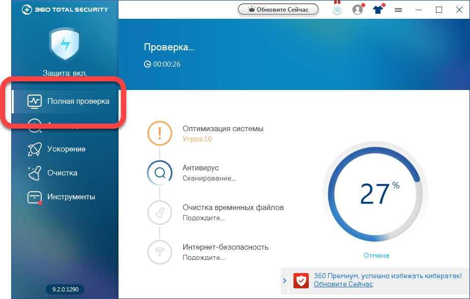 Security 2017 активации 360 total ключи premium Лицензионный ключ