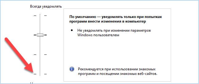 Учетные записи - параметры