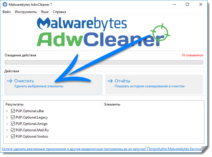 adwcleaner portable xp
