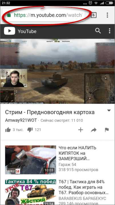 Адрес видео