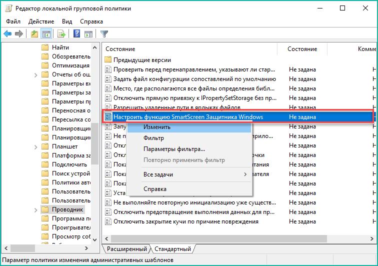 «Проводник» в разделах «Конфигурация компьютера» - «Административные шаблоны» - «Компоненты Windows»