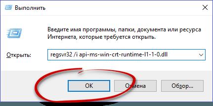 Регистрация файла