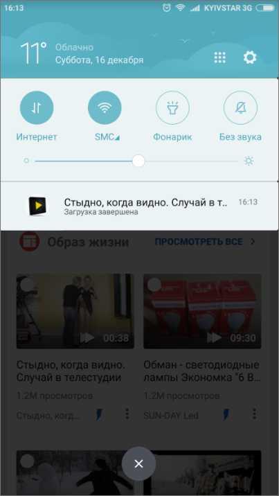 Как бесплатно и без программ скачать видео с YouTube на Android-телефон