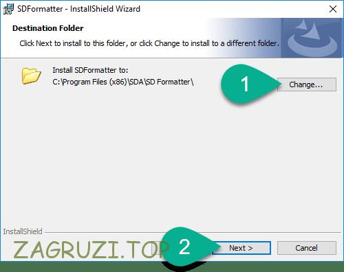 Каталог SDformatter