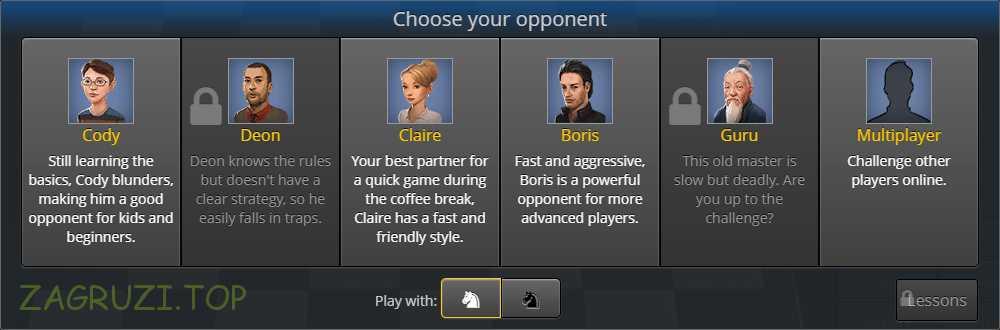 Выбор фигур