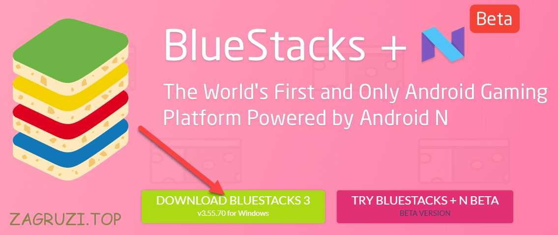 Загрузка BlueStacks 3