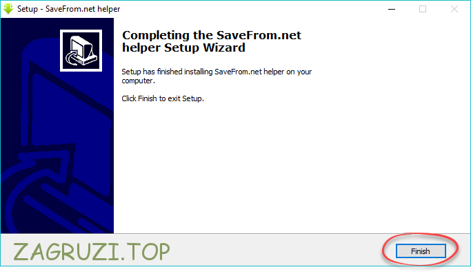 Завершение установки SaveFrom.net