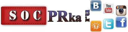 Лого SocPRka.ru