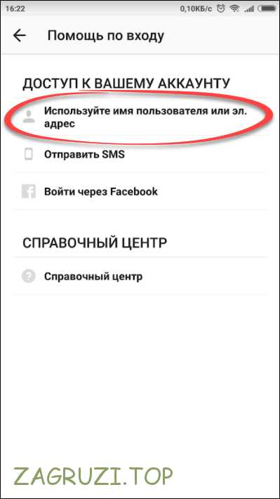 Использование адреса электронной почты