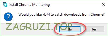 Мониторинг браузера