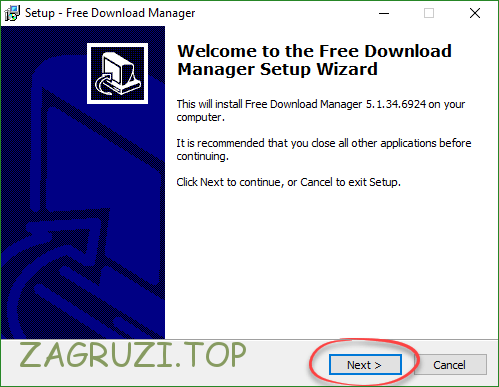 Начало установки FreeDownloadManager