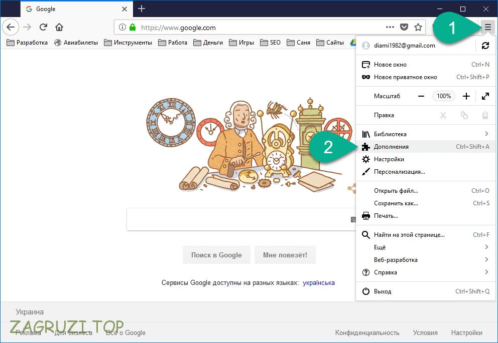 Дополнения в меню Mozilla Firefox