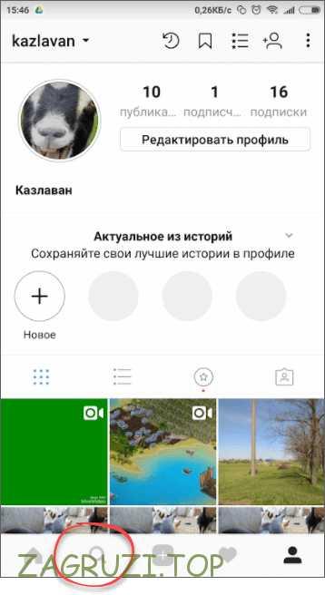 Иконка поиска в instagram