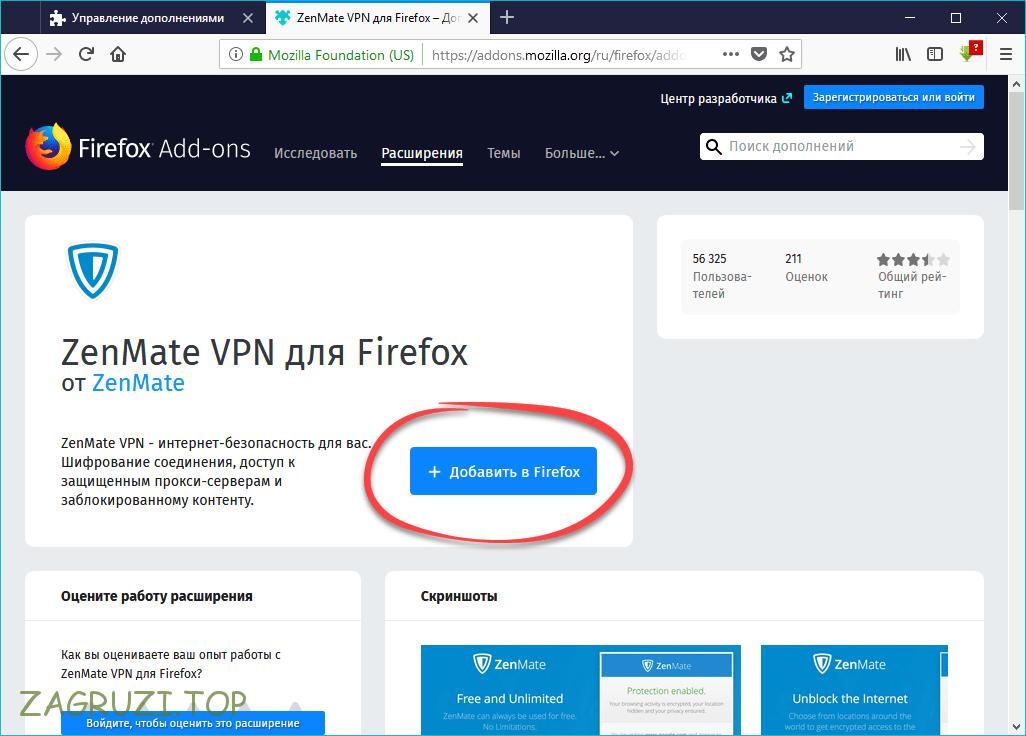 Кнопка Добавить в Firefox
