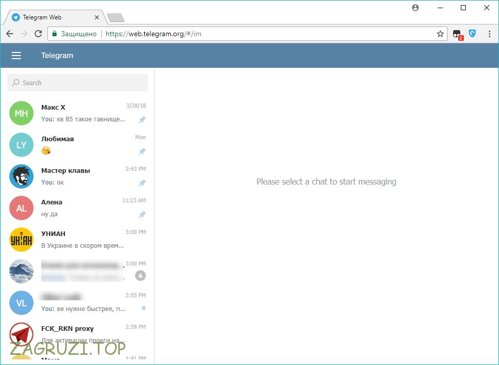 Телеграм разблокирован в Chrome