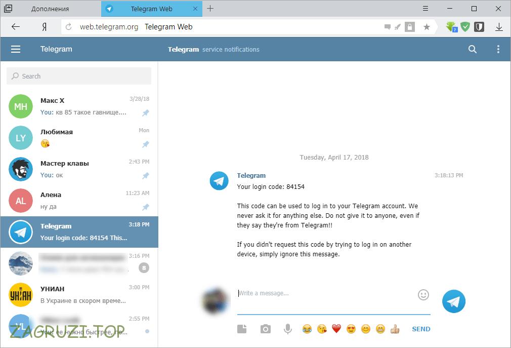 Телеграм разблокирован в Яндекс.Браузер