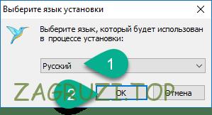 Выбор языка Joxy