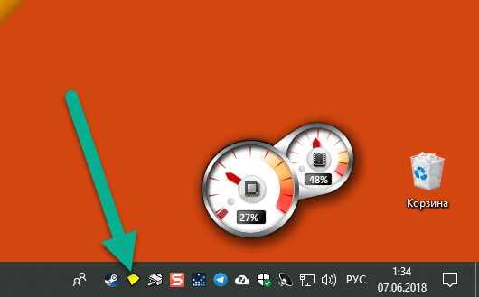 Иконка Sandboxie в системном трее