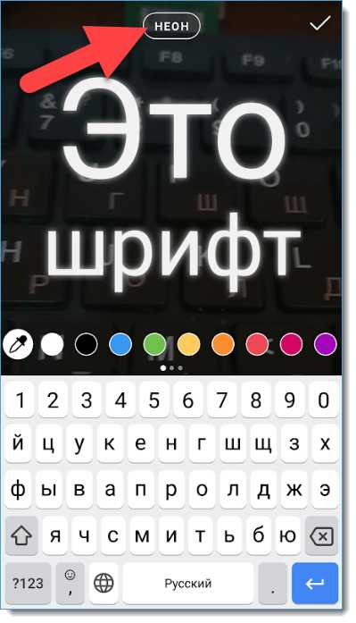 Кнопка переключения шрифтов
