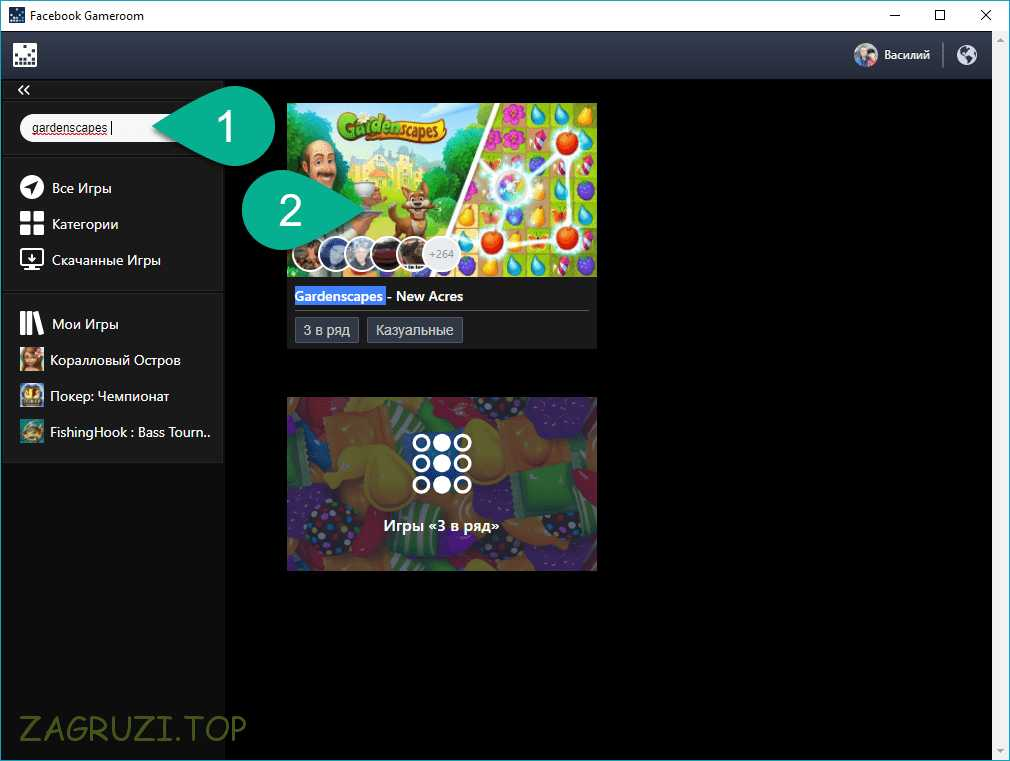 Gardenscapes из Facebook Gameroom