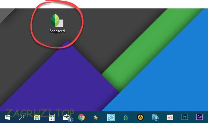 Иконка на рабочем столе Windows