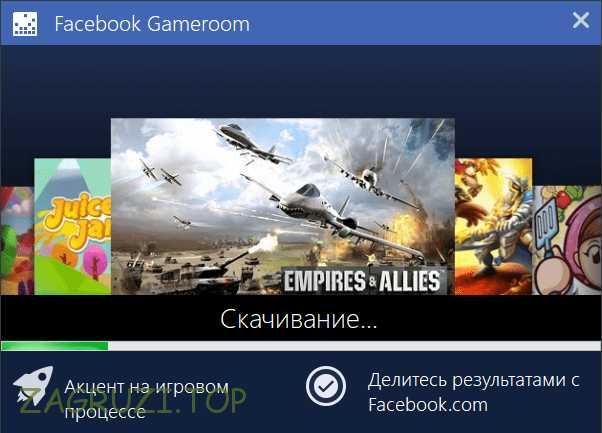 Установка Facebook Gameroom