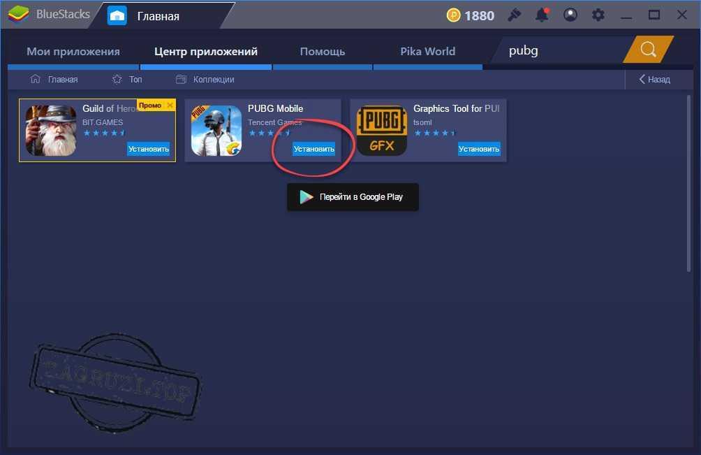 Кнопка установки Pubg Mobile на компьютер