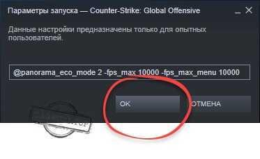Улучшение FPS