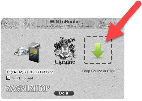 Добавление образа Windows 7 в WiNToBootic