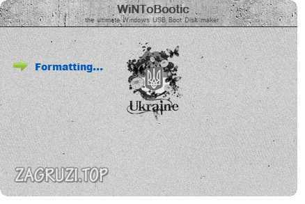 Форматирование флешки в WiNToBootic