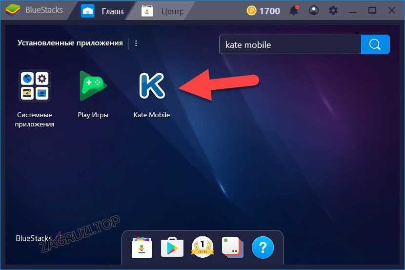 Иконка Kate на домашнем экране
