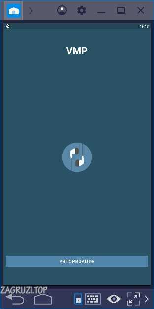 Кнопка авторизации на Windows-компьютере