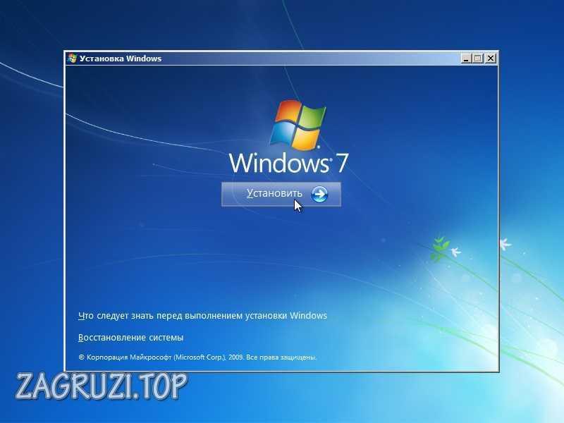 Кнопка начала установки Windows 7