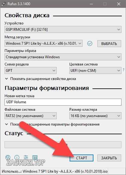 Начало записи Windows 7 на флешку через Rufus