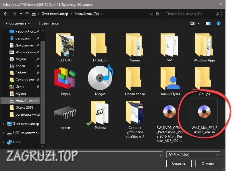 Образ Windows 7 на ПК