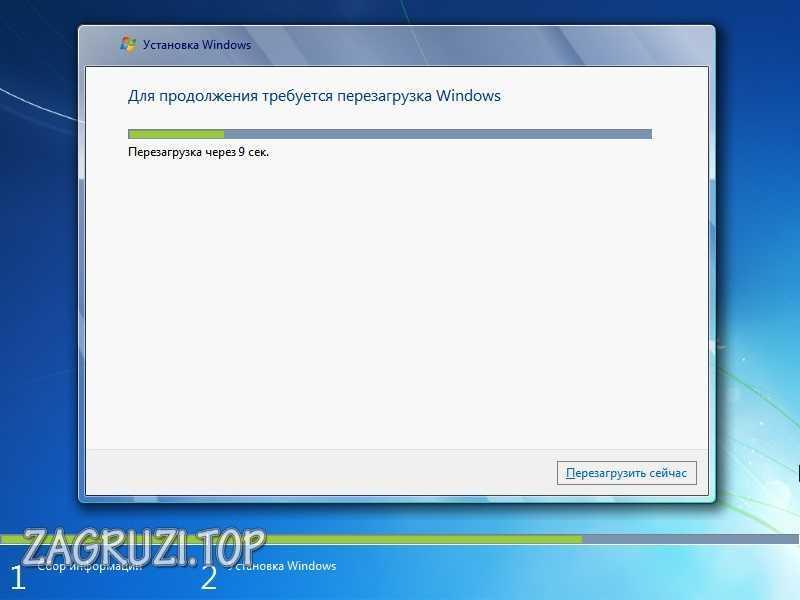 Перезагрузка Windows 7