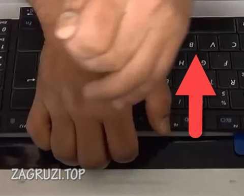 Поднятие клавиатуры